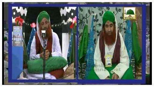 Madani Bahar - Zafar Iqbal Zafri Ki Madani Muzakray Main Tauba