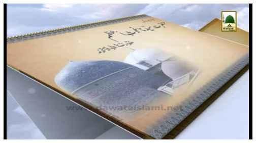 Documentary - Faizan e Hazrat Allama Abdul Ahad Qadri Hanafi رحمۃ اللہ علیہ