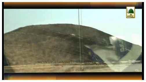 Ziyarat e Muqamat e Muqaddasa(Ep:13) - Jalay Hoay Pahar