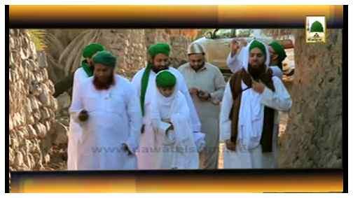 Ziyarat e Muqamat e Muqaddasa(Ep:12) - Qila Khaibar