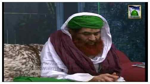 Ameer e AhleSunnat Kay Madani Phool(Ep:51) - Suwalan Jawaban