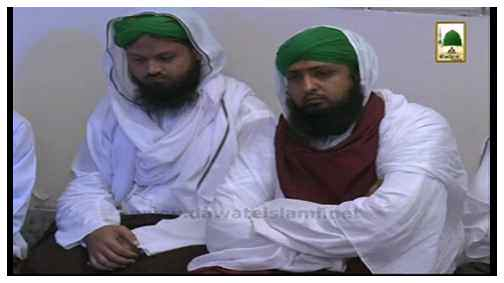 Islam aur Shadi(Ep:12) - Biwi Ki Zimmedari