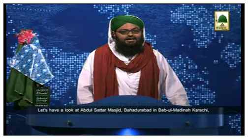 News-Clip 11 June - Madani activities of lovers of the Holy Prophet during the Madani Qafilah