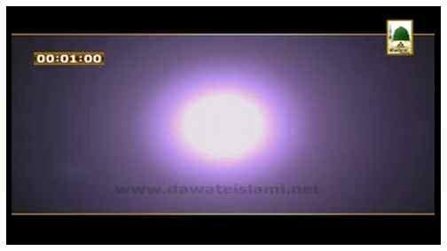 Short Clip - Pamphlet - Talaq Kay Baray Main Mufeed Maloomaat