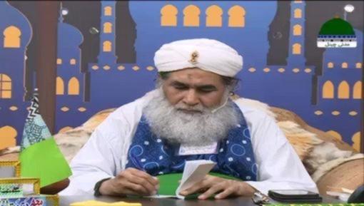 Madani Muzakra - Qurbani Ki Khalain Aur Ijtimai Qurbani