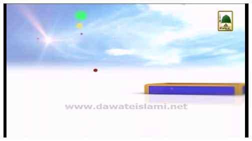 Israf Kisay Kehtay Hain - Part 02