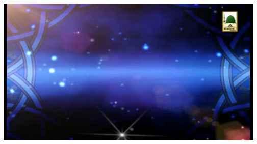 سلسلة نجوم الهدى (الحلقة: 59) سيدنا عبد الله ابن عباس رضي الله تعالى عنهما