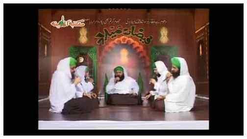 Aamad e Mustafa  ﷺ