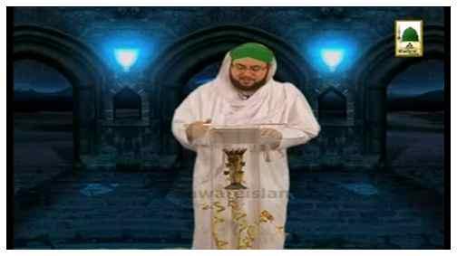 Nujoom-ul-Huda(Ep:51) - Seerat Sayyiduna Abi Huraira