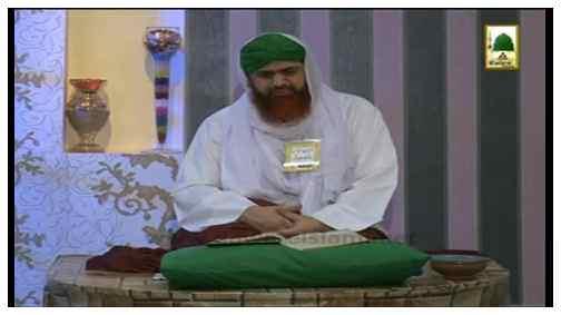 Islam Aur Shadi(Ep:13) - Shohar Ki Itat