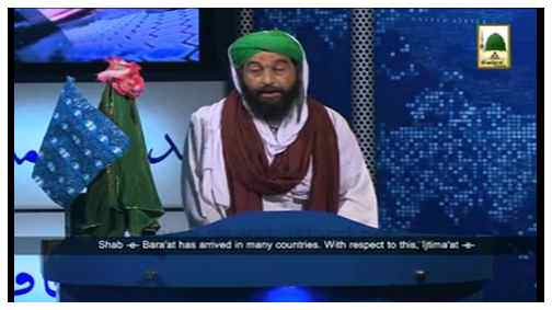 News-Clip 13 June - Rukn-e-Shura participating in the Ijtima held with regards to Shab-e-Baraat in New York