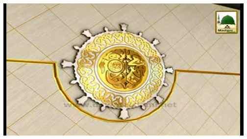 Maktaba tul Madina Book-Ad - Faizan e Ramadan