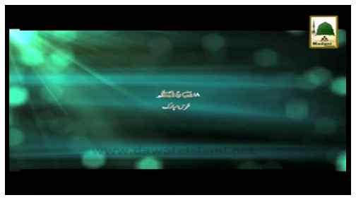 Documentary - Faizan e Hazrat Lal Shahbaz Qalandar رحمۃ اللہ علیہ