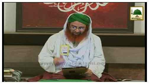 Sakhiyon Ki Hikayaat Ep 05 - Hazrat Sayyiduna Usman Ghani Ki Sakhawat