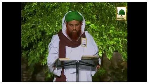 Istaqbal e Mah e Ramazan(Ep:02) - Azeem Nemat