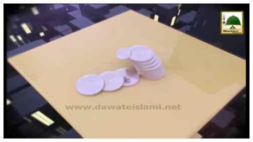 Short Clip - Shohar Zakat day Sakta Hai