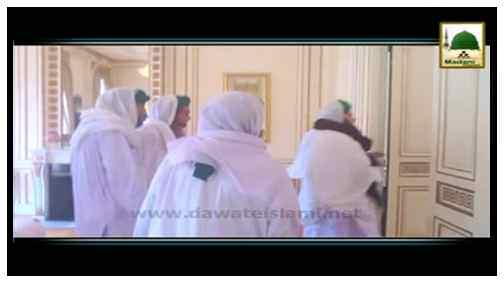 Rukn-e-Shura Haji Yafoor Attari Brigham may Pakistan kay Safeer se Mulaqat