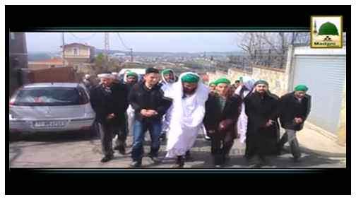 Rukn-e-Shura Haji Yafoor Attari ki Turkey may Aalim-e-Deen se Mulaqat