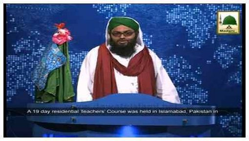 News 25 June - Madani activities of lovers of the Holy Prophet in Islamabad