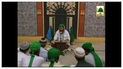 Istaqbal e Mah e Ramazan(Ep:04) - Toba-o-Maghfirat Ka Maheena
