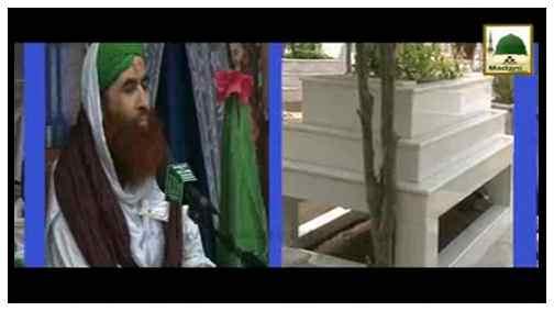 Madani Inqilab (Ep:67) - Faizan e Ramazan O Ijtimai Aitikaaf
