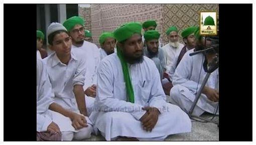 Istaqbal e Mah e Ramazan(Ep:03) - Aaqa Kareem ﷺ Ki Ramazan Say Muhabbat