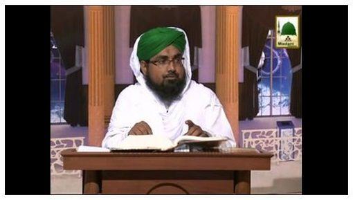 Dar-ul-Ifta Ahlesunnat(Ep:289) - Rozay Main Qaye Kay Masail