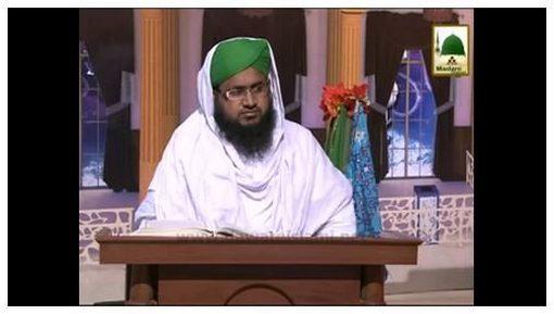 Dar-ul-Ifta Ahlesunnat(Ep:291) - Mutafarriq Masail