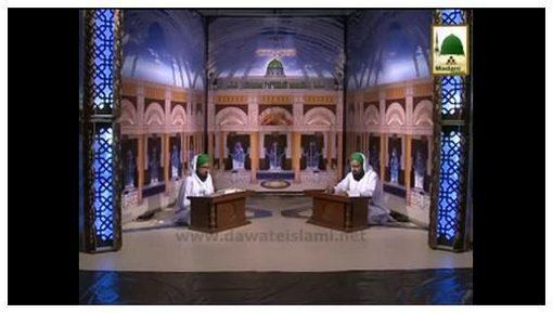 Dar-ul-Ifta Ahlesunnat(Ep:294) - Zakat Kis Par Farz?