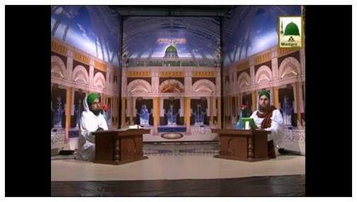 Dar-ul-Ifta Ahlesunnat(Ep:295) - Zakat Kay Masail