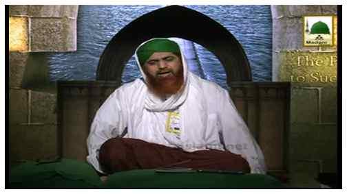 Kamyabi Ka Rasta(Ep:11) - 12 Ramadan 1435