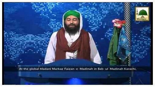 News-Clip 11 July - Madani Halqah after Fajr Salah at the global Madani Markaz Faizan e Madinah