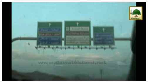 Package - Ziyarat e Muqamat - Qaum e Samood
