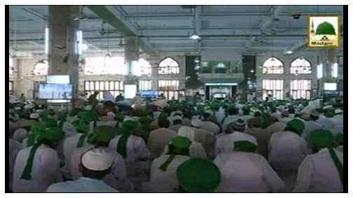 Sunnaton Bhara Bayan - 11 Ramadan 1435 - Haji Imran Attari