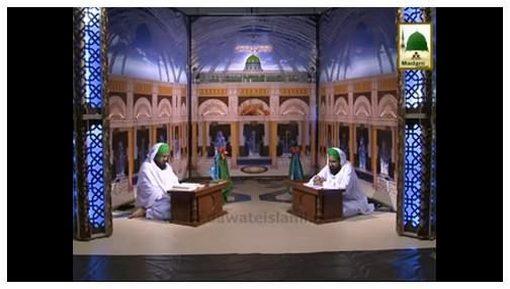 Dar-ul-Ifta Ahlesunnat(Ep:296) - Taraweeh Kay Ahkam