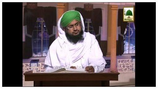 Dar-ul-Ifta Ahlesunnat(Ep:297) - Islami Behnon Kay Masail