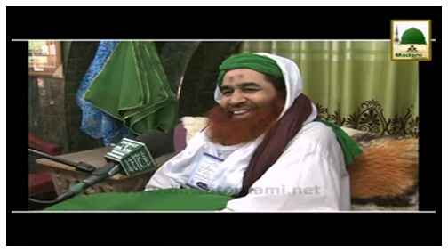 Ameer e Ahlesunnat Ki Palestine kay Mazloom Musalmano kay liye Dua