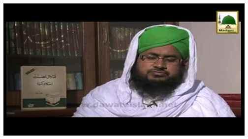 Package - Mukhtalif Al Madani Islami Bhiyon Kay Madani Tassuraat