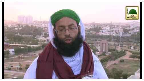 Allah Walon Ki Batain(Ep:49) - Hazrat Junaid Baghdadi