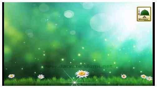 Dua(09) - Nemat-e-Aazadi Ki Qadar