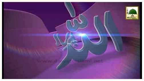 Eman Ki Shakhain(Ep:141) - Ghaflat