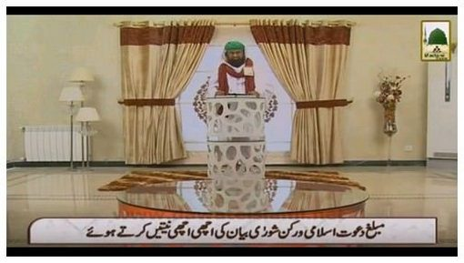 Ambiya Kiram Kay Waqiyat(Ep:21) - Hazrat Hizqil kay Waqiyat
