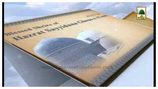 Documentary - Blessings of Sayyiduna Makhdoom Maham Hanafi - 8 Jumadi ul Aakhir