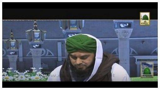 Madani Bahar - Muhammad Tufail Attari
