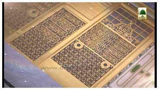Madani Channel ID - Faizan-e-Siddiq e Akbar(2)