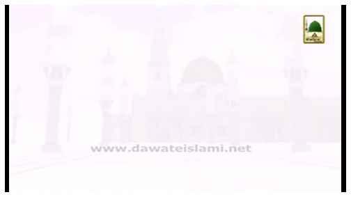 Madani Channel ID - Faizan-e-Siddiq e Akbar