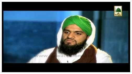 Madani Inqilab(Ep:57) - Muhammad Ahsan Raza Attari