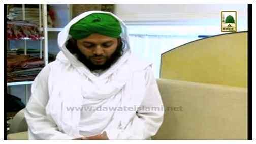 Madani Inqilab(Ep:62) - Zahoor Ahmad Wani Attari