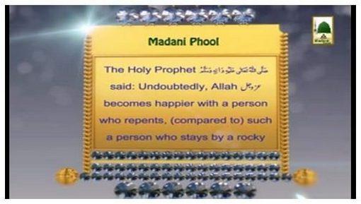 Madani Pearl(04) - Repentance (Tauba)