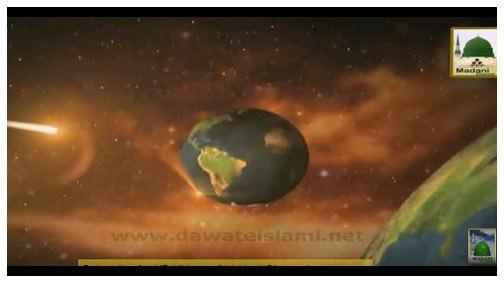 Qayamat Kay 100 Naam(Ep:02) - Faislay ka Din